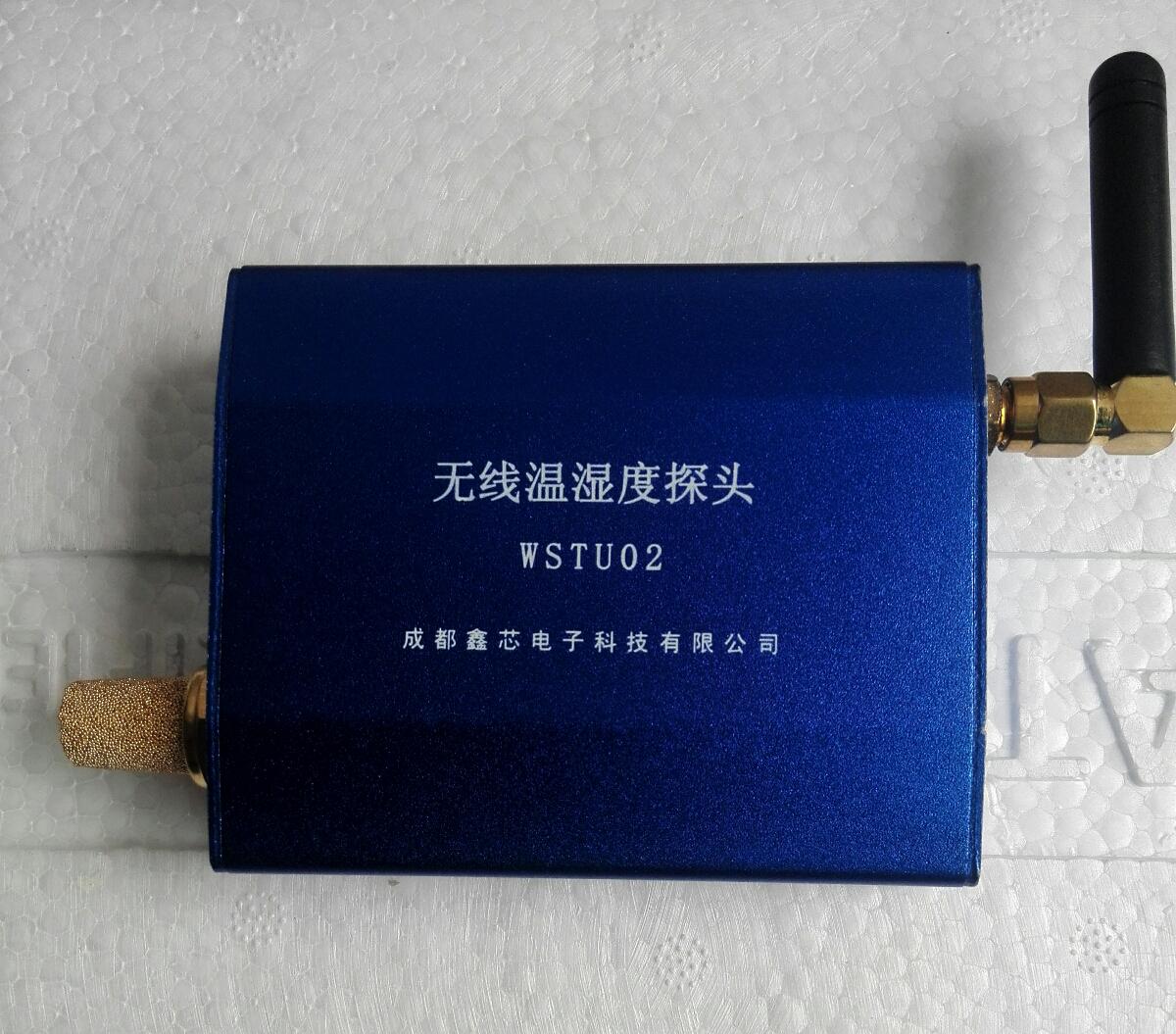 成都鑫芯电子科技有限公司无线温湿度探头