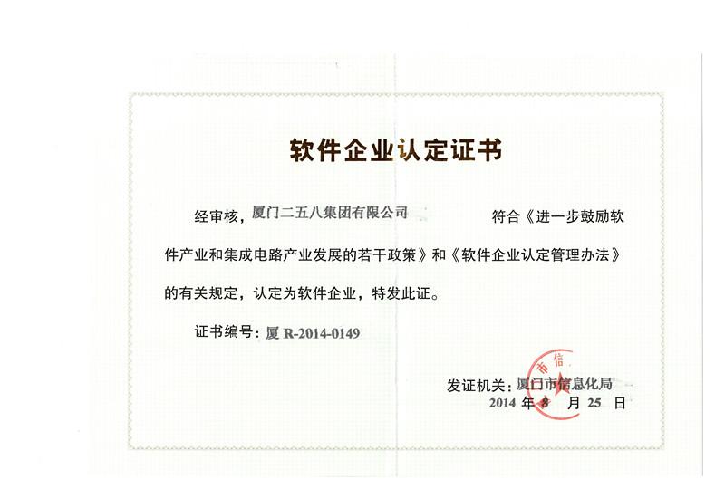 鐵嶺星海網絡