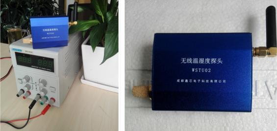 成都鑫芯电子科技研发的无线温湿度传感器探头。