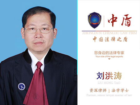 37刘洪涛.jpg