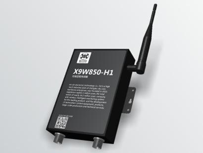 无线溶氧传感器