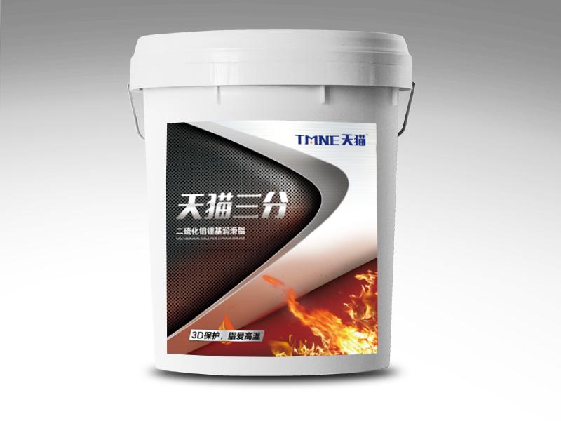 三分二硫化钼锂基润滑脂副本.jpg