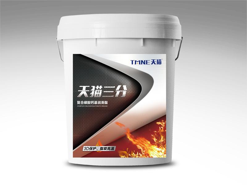 复合磺酸钙基润滑脂.jpg