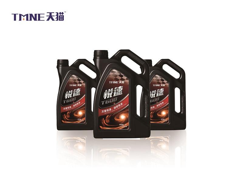 千赢国际qy142SN汽机油.jpg