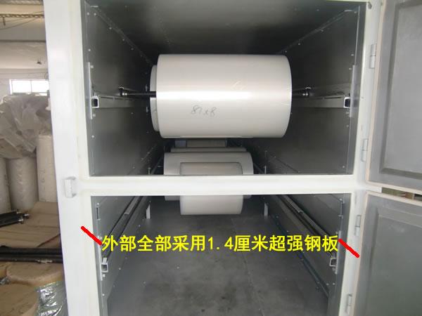 塑料固化室用料明细