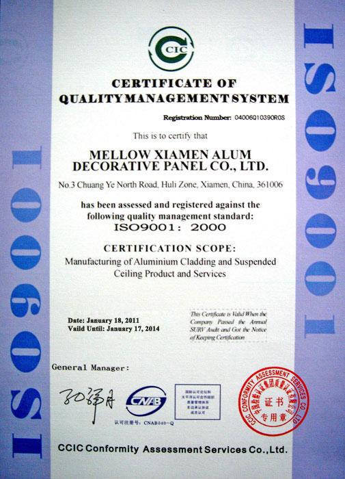 ISO9001證書(英文版).jpg