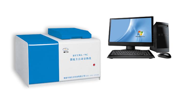 BYTRL-9C微機全自動量熱儀