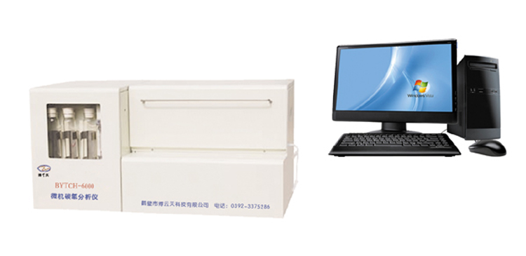 BYTCH-6000微机碳氢分析仪
