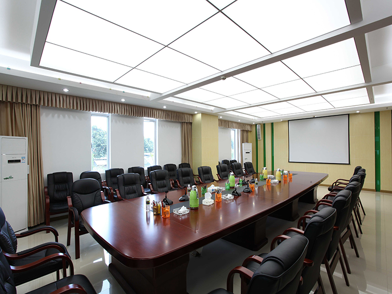 环境与植物保护研究所会议室.jpg