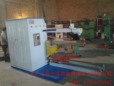 1.25米加长型缝焊机