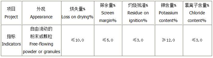 水解聚丙烯腈鉀鹽1.jpg