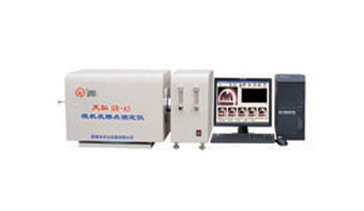 HR-A5型微机灰熔点测定仪.jpg