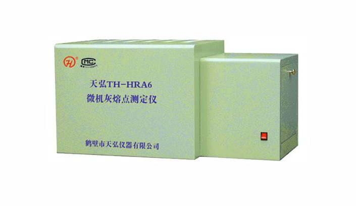 TH-HRA6型微机灰熔点测定仪.jpg