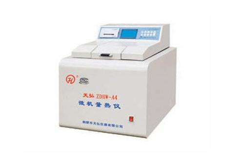 ZDHW-A4全自动量热仪