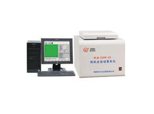 ZDHW—A5型微機全自動量熱儀.jpg