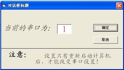 THDL-3000型彩屏智能定硫仪