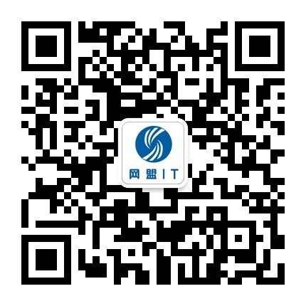 安阳网盟 微信二维码.jpg