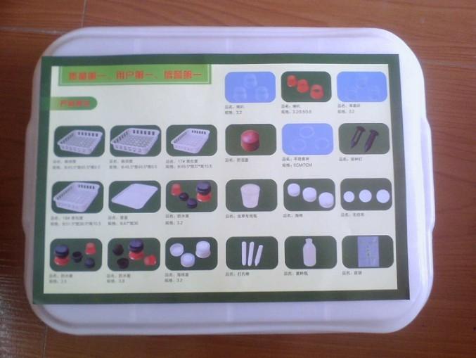 食用菌蒸包塑料筐.jpg