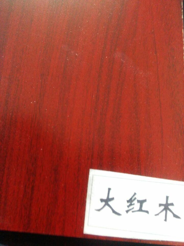 大紅木.jpg