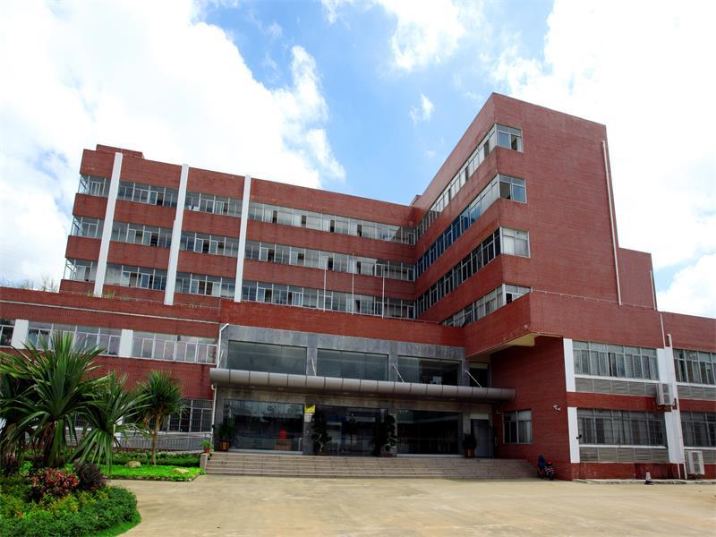 20中国热带农业科学院生物研究所.JPG