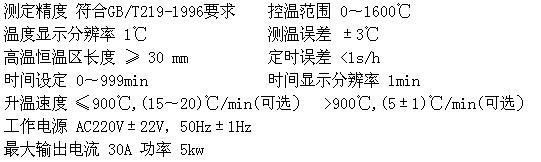 acc5ddafb7631173d8918f7042ae2611.jpg!h.450.jpg