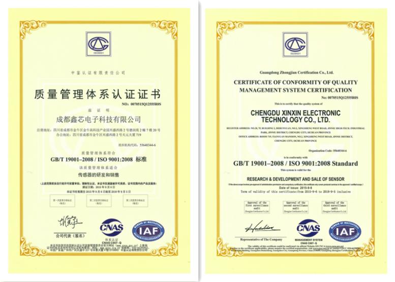 热烈祝贺鑫芯电子科技有限公司通过ISO体