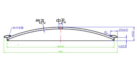 cn_product03.jpg