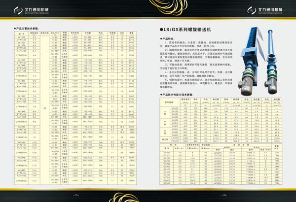 樣本-09處理.jpg