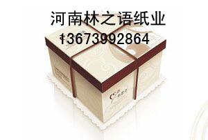 蛋糕盒1.jpg