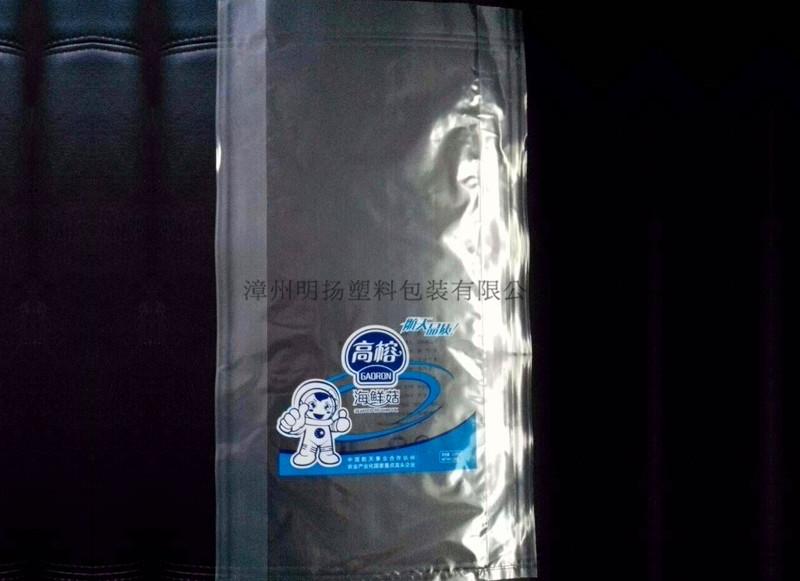 漳州食用菌培育袋