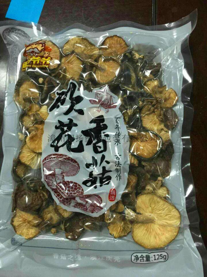香菇复合袋.jpg