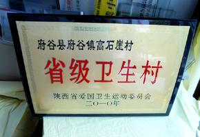 2012815181953751.jpg