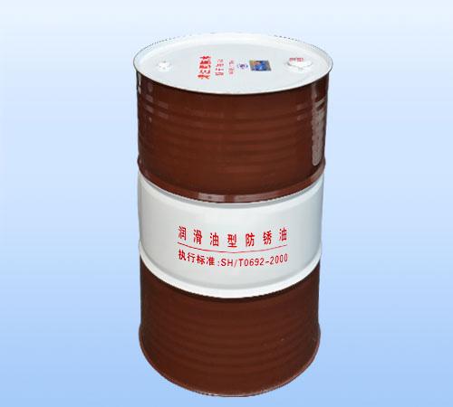 润滑油型防锈油.jpg