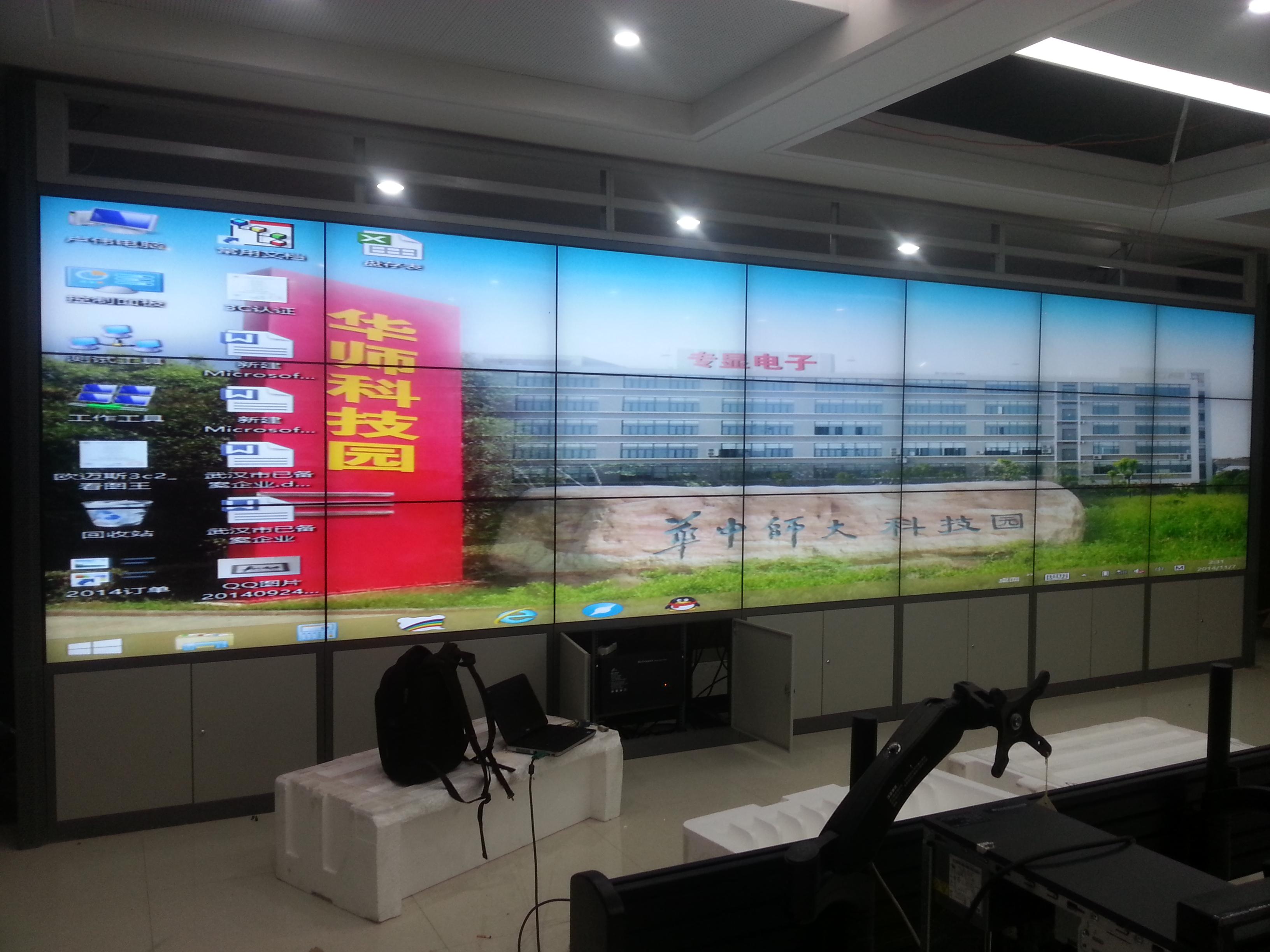 湖北广水110指挥中心.jpg