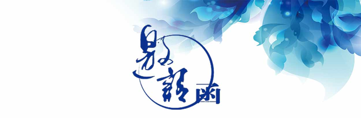 PTC展会邀请函_01.jpg