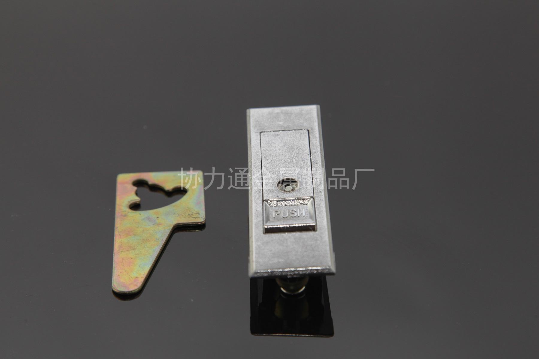带孔电柜锁MS603