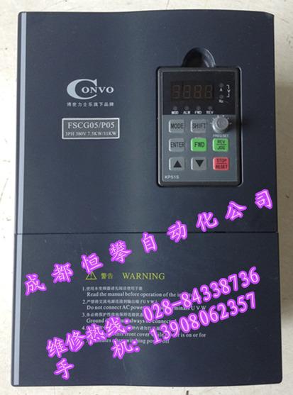 康沃G5-7.5KW.jpg