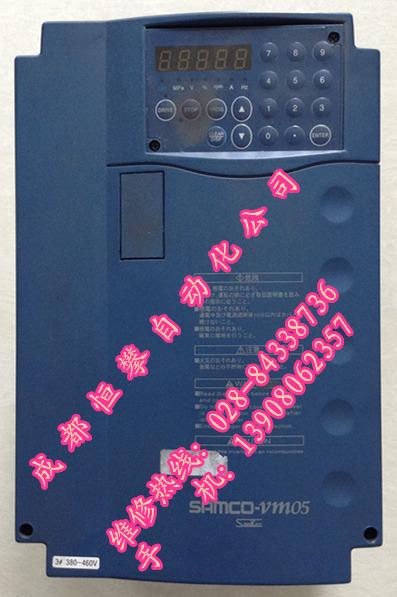 三垦VM05变频器维修.jpg