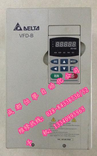 台达VFD-B维修.jpg