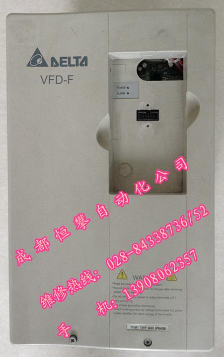 台达VFD-F维修.jpg
