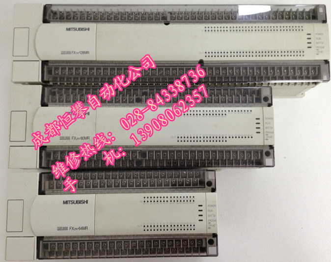 三菱亚博体育ios系统下载维修.jpg