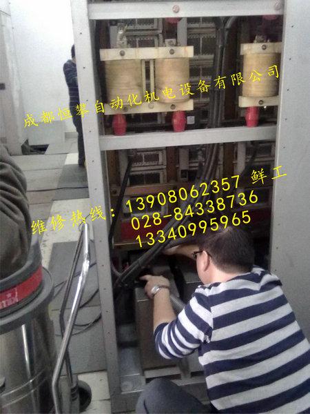ABB变频器保养03.jpg
