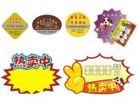 北京快乐8网站-首页_WelcomemMZO_2_lit.jpg