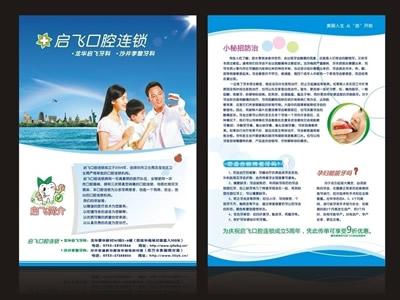 北京快乐8网站-首页_WelcomeHsNg_4-3_2.jpg