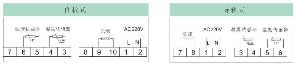 数显温控器接线.jpg