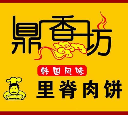 北京快乐8网站-首页_WelcomeBAvC_防油纸袋_9.jpg