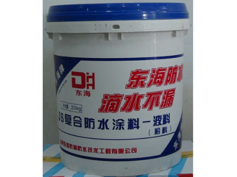JS Ⅰ 型|防水涂料-海南东海防腐防水技术工程有限公司