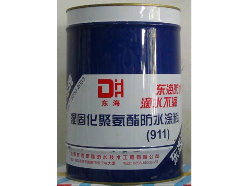 湿固化聚氨酯 911(18元 kg)6.jpg
