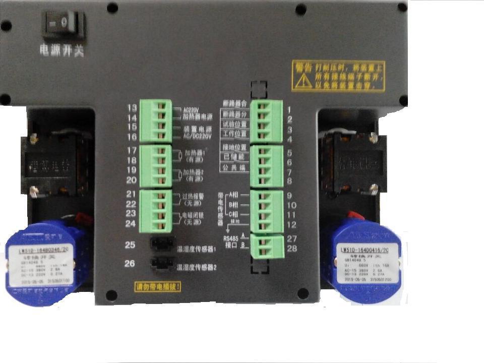 SXK-006E接線.jpg