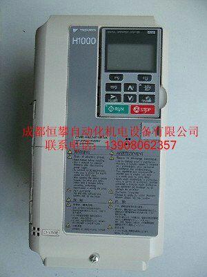 安川H1000-1.jpg